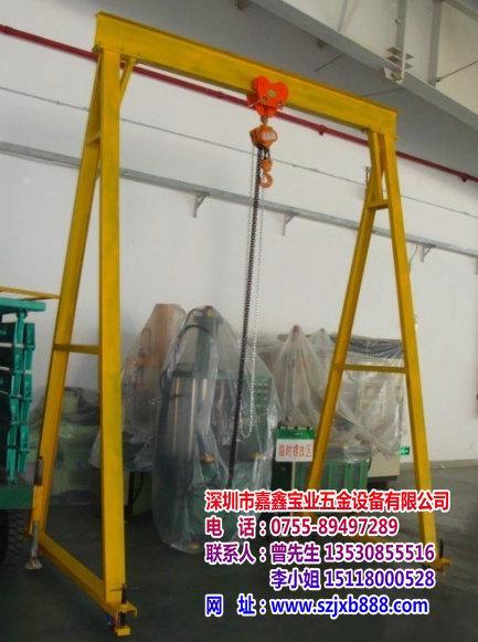 移动龙门吊架,设备吊架,模具吊架厂家