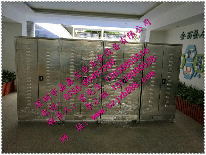 昆明 带门锁工具收纳柜 清洁柜 5S保洁柜 厂家
