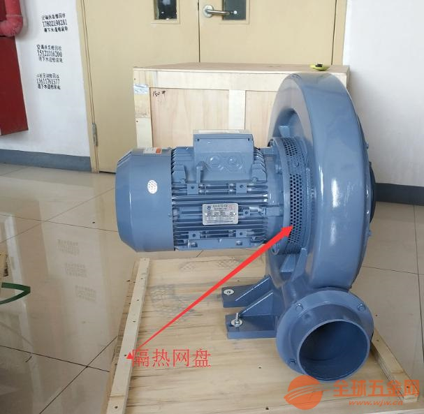 全铜线全风中压风机厂家 江苏升鸿大风机械设备有限公司