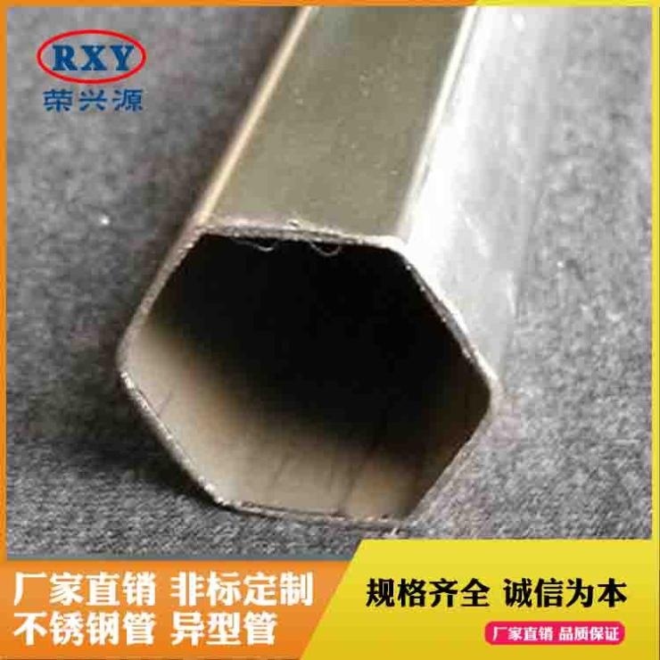 不锈钢异形管厂家加工定制201不锈钢六角管