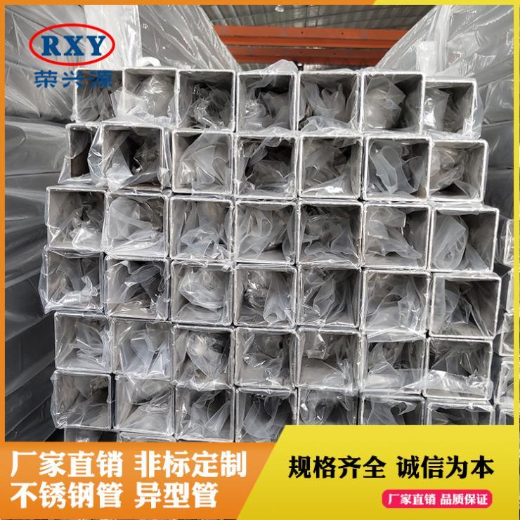 非标不锈钢厚壁管304不锈钢特殊厚壁方管