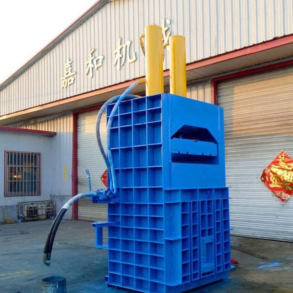 青海廠家 麥秸打包機 玉米打包機