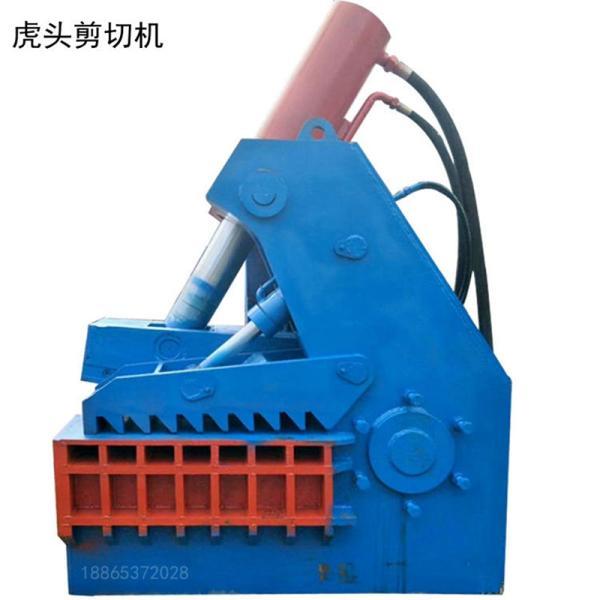 厂新品 新型鳄鱼剪切机双电机