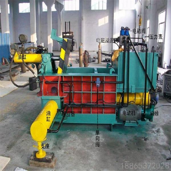 肅寧縣立式液壓打包機80廠家熱銷