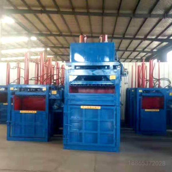 赤峰立式液壓打包機批發廠家熱銷