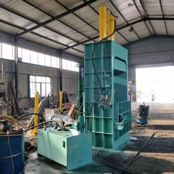 立式废金属打包机200吨特惠