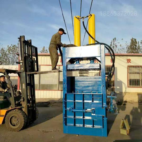 大型全自动 金属打包机 废铁打包机