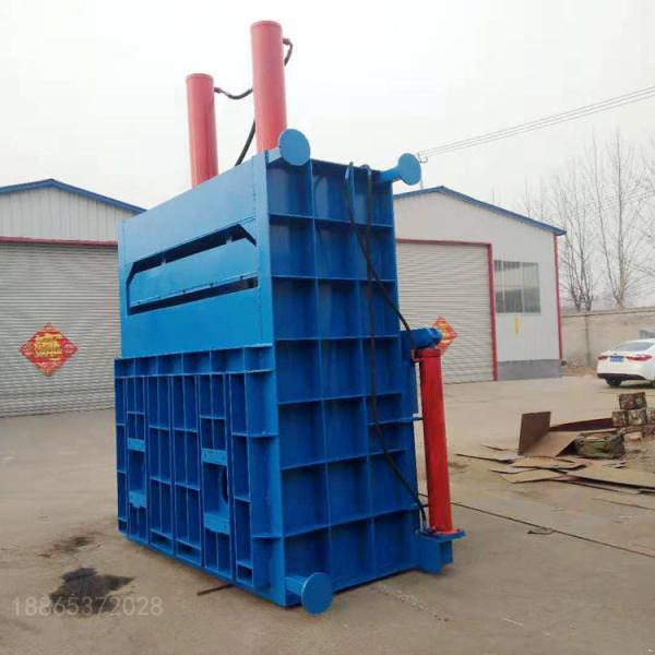 山東廠家 秸稈打包機 稻草打包機