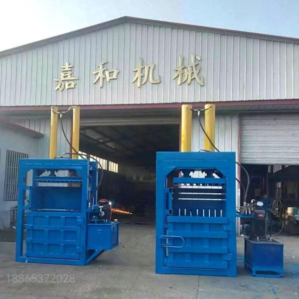 安徽厂家 废料打包机 纸壳打包机