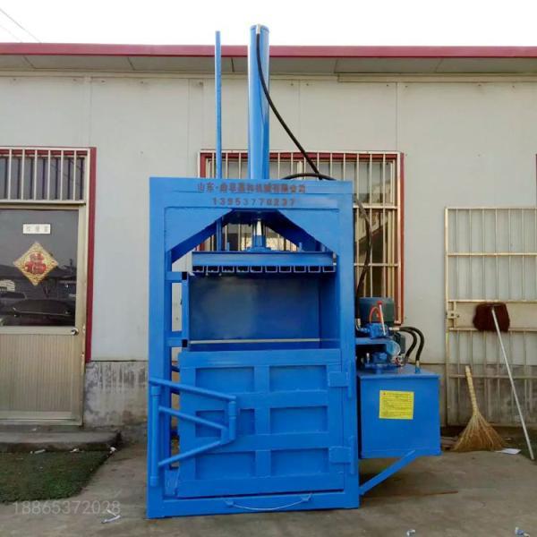 低价销售北京打包机