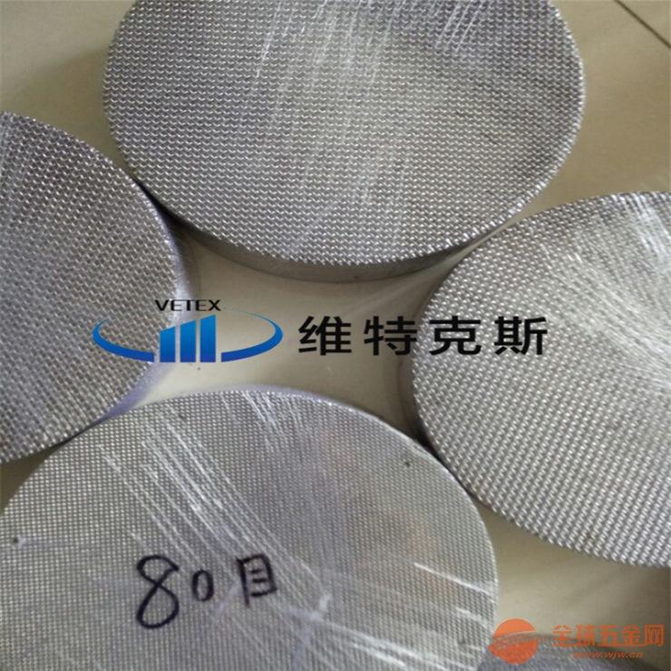 DN400圆形滤片油滤片环形滤片水产滤网