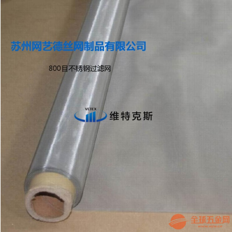 0.15mm孔径不锈钢方孔网304材质200目