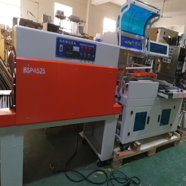五金大型配件缩机 工具盒小箱装自动套膜收缩机