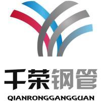 天津市千榮鋼管有限公司