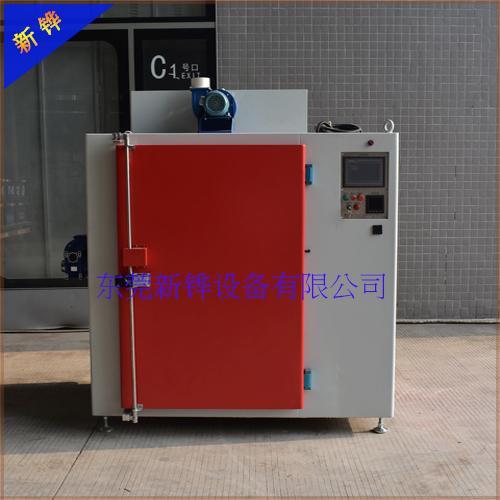 数显工业300度烤箱、300度烘干设备箱