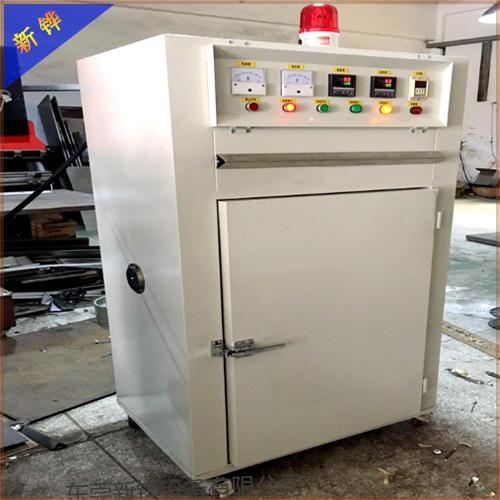 工业热风式高温烤箱、500度烤箱