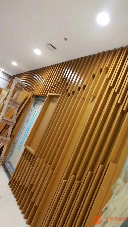 厂家仿木纹弧形铝方通样式多价格透明