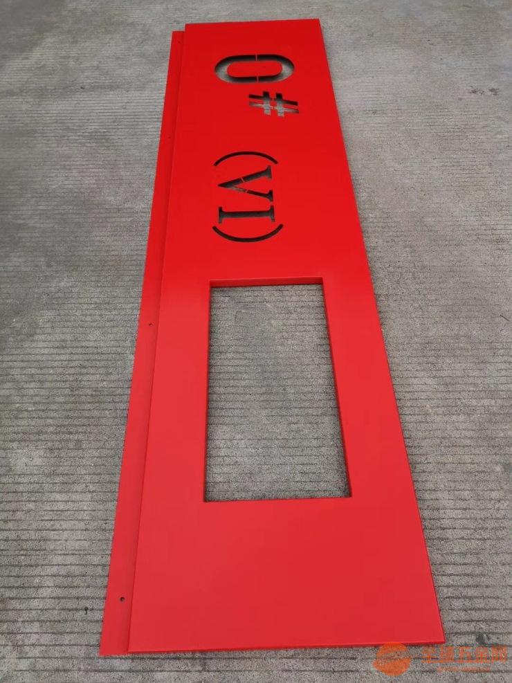 标识导视指引牌铝单板定制加工