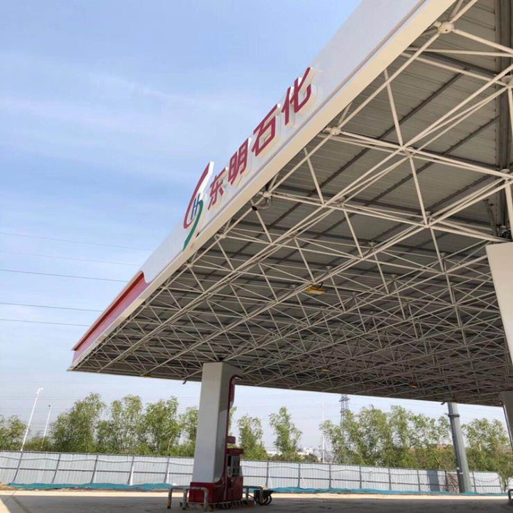 廣東加油站條形鋁扣板廠家