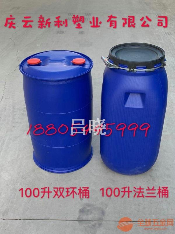 新利100公斤塑料桶100KG塑料桶生产销售