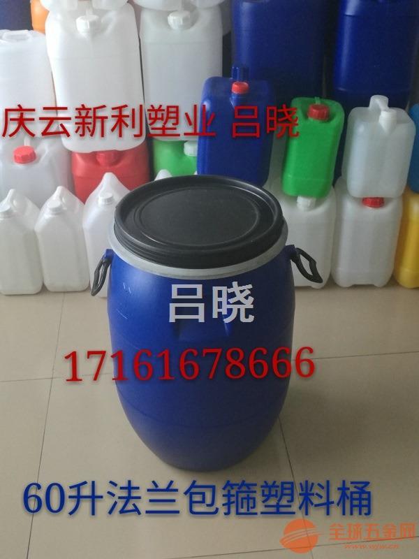 专业厂家30L塑料桶-闭口方30公斤塑料桶-新30升塑料桶
