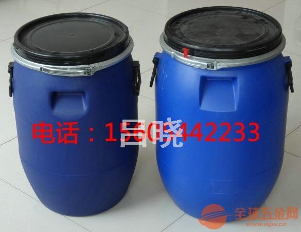 新利50KG塑料桶50公斤包箍塑料桶法兰桶生产