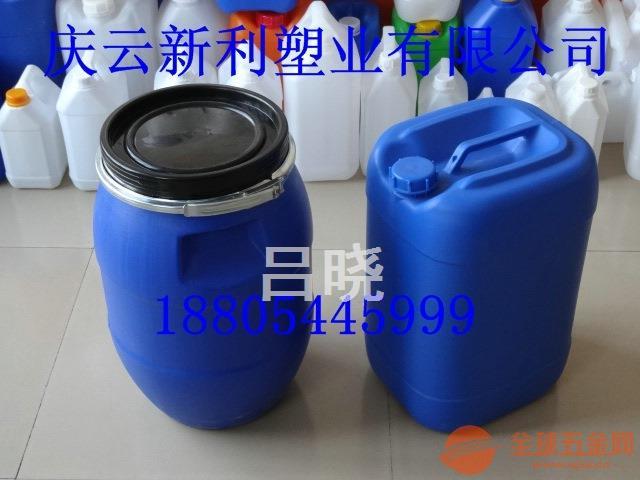 新利30升塑料桶30L包箍塑料桶生产销售