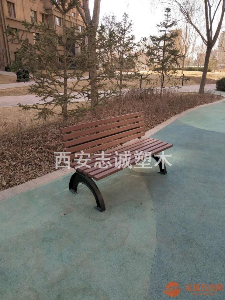 西安园林椅,西安园林座椅,西安园林椅子厂家,西安塑木园林椅生产销售