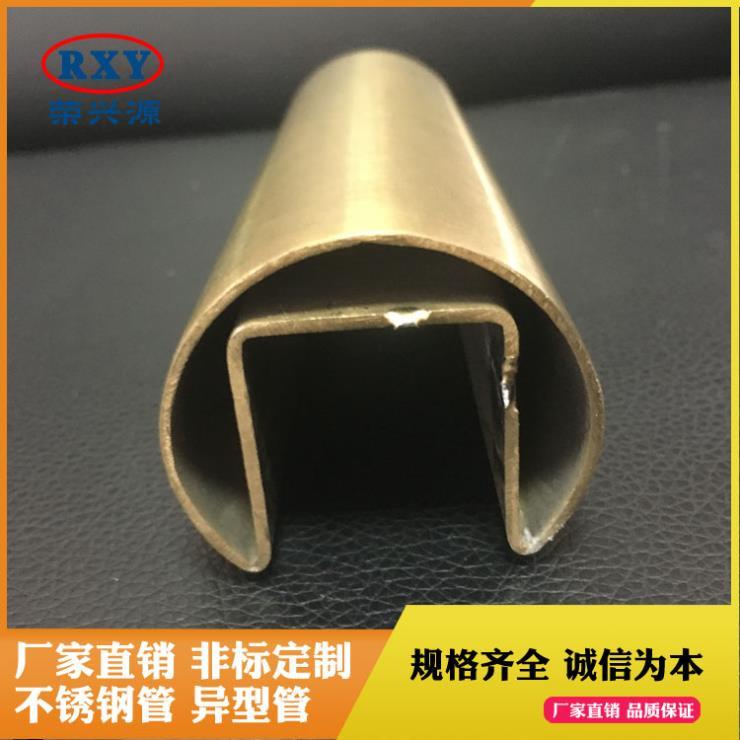 不锈钢管厂定制304不锈钢凹槽管 楼梯扶手凹槽管