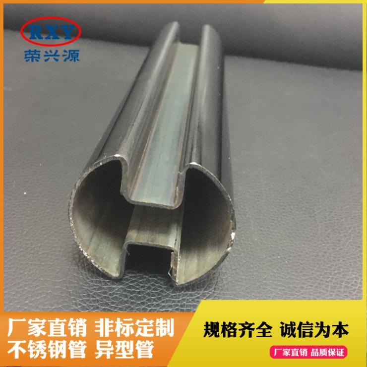 304不锈钢双凹槽管 定制楼梯扶手凹槽管 不锈钢凹槽管