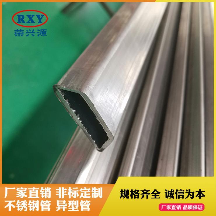 304不锈钢梯形管 开模定制不锈钢梯形管