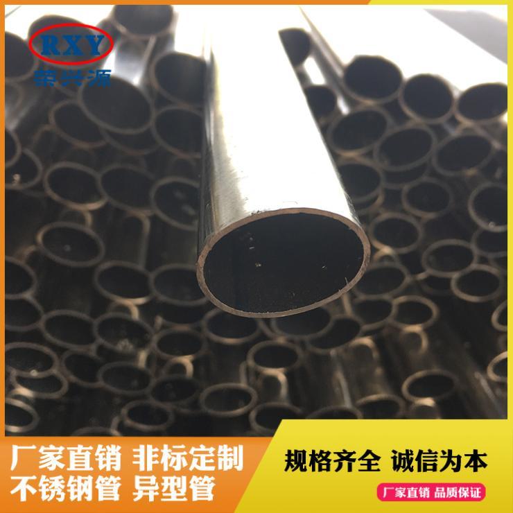 遵義不銹鋼橢圓管價格