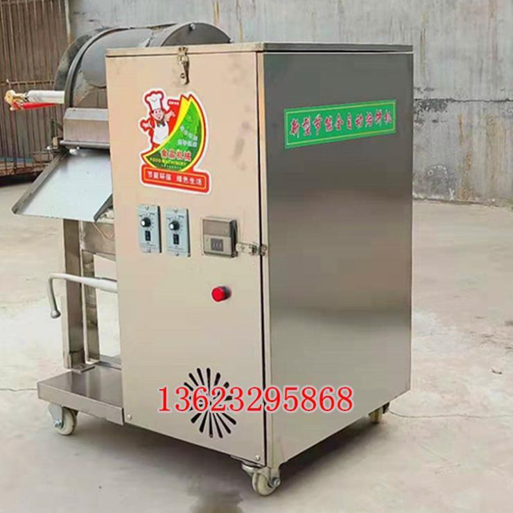 烤鸭饼机全自动薄饼机使用视频
