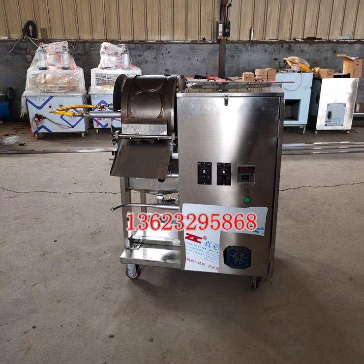 烤鸭饼机全自动单饼机厂家直销