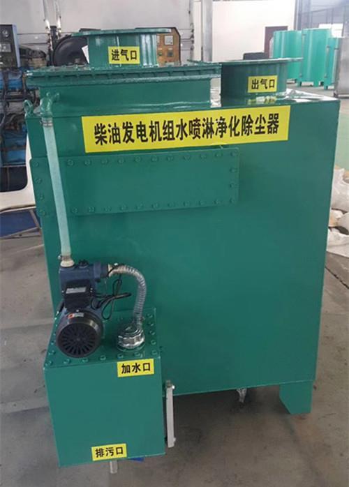 杭州200KW康明斯集装箱发电机组保养