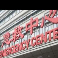 河北万家送康复病院有限公司