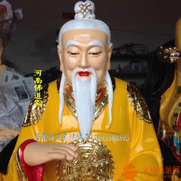 48cm混元老祖神像厂家直销树脂玻璃钢贴金佛像