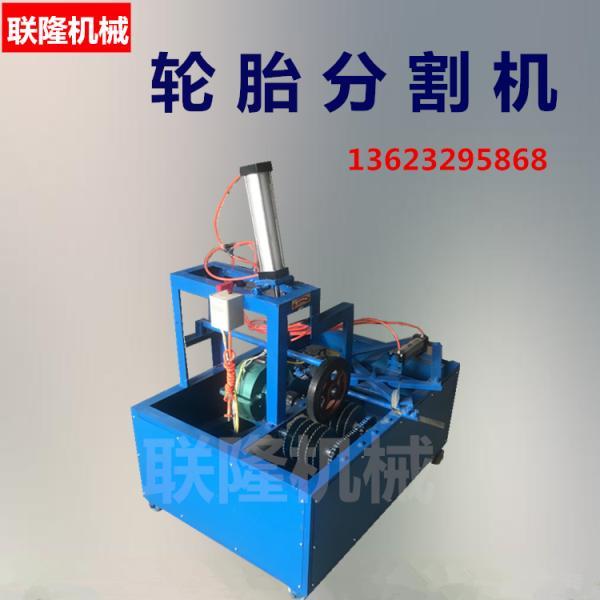 自动液压切胶机生产厂家