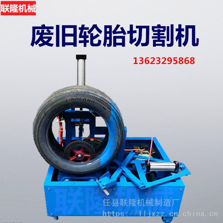 自動液壓切膠機生產廠家