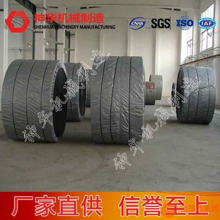 鋼絲繩芯輸送帶用途,鋼絲繩芯輸送帶結構特點