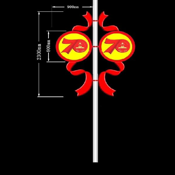 陕西咸阳-LED红色发光飘带鼓灯-70周年庆典-禾雅照明