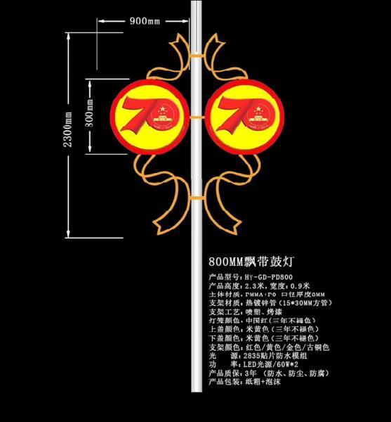 陕西汉中-LED金色镂空发光飘带鼓灯-70周年庆典-禾雅照明