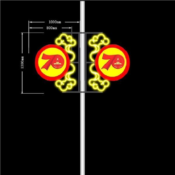 陕西宝鸡-LED祥云发光鼓灯-70周年庆典-禾雅照明
