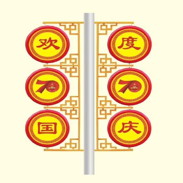 陕西渭南-LED发光鼓灯-70周年庆典-禾雅照明