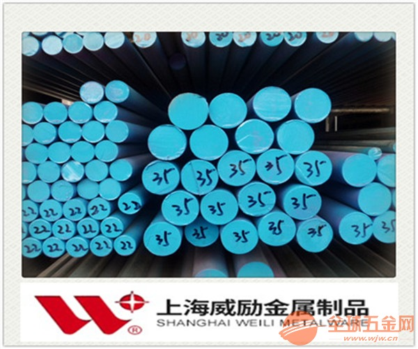 茂南Monel K-500法兰管件