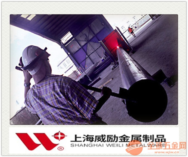 怀安4J32圆棒生产