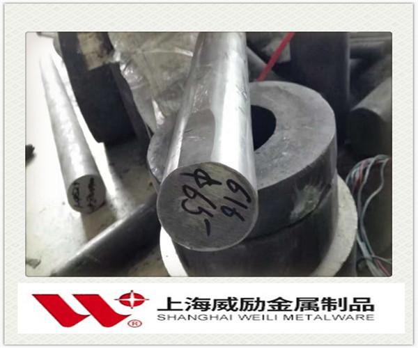 绍兴S31254材质能否耐海水
