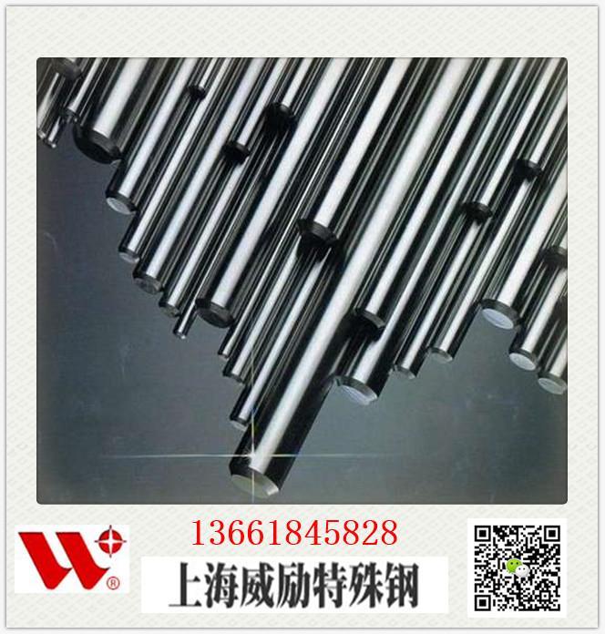 伊春S165M+QT780不锈钢厂家直销