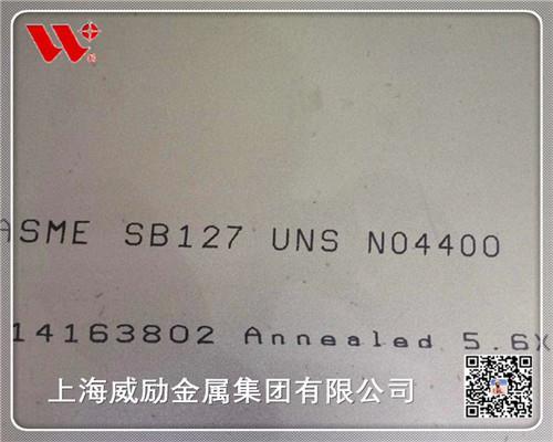 GH3039材質證明GH3039成分什麼解釋