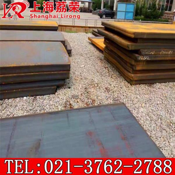 S275J2G3鋼板S275J2G3中厚板